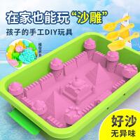 10斤沙太空沙�和�玩具套�b彩泥模具散沙安全�o毒粘土魔力沙子男孩