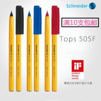 德国Schneider施耐德505F防水顺滑便携圆珠笔学生黑红蓝办公速干油笔考试中油性笔0.5大容量圆珠笔经典原子笔