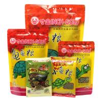 龟粮乌龟正品寸金龟小巴西龟草龟鳄颗粒型龟饲料