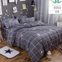 新款米床上三件套1.5m单人床单寝室男女两件套被套+床单学生宿舍