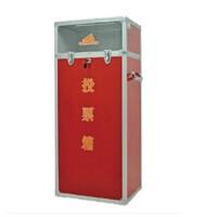金隆兴B092 投票箱选举箱红色信箱大号铝合金文化用品落地式 红色