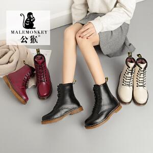 公猴真皮爆款马丁靴女加棉新款英伦风短靴舒适时尚百搭学生chic平底真皮中筒靴