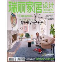 瑞丽家居设计2018年4期 期刊杂志