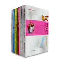 (7册)168个故事系列  中小学教辅 学习方法  引导中学生走向成功