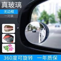 汽车后视镜小圆镜倒车盲点镜360度无边可调高清辅助反光盲区