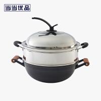 当当优品 传统铁锅精铁直边真不锈双耳木柄炖锅  32厘米