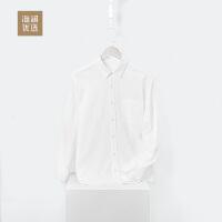 海澜优选商务休闲长袖衬衫2018秋季新品时尚条纹男士衬衫