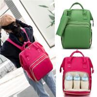妈咪双肩包女大容量婴儿包多功能外出旅行宝妈包时尚韩版背包