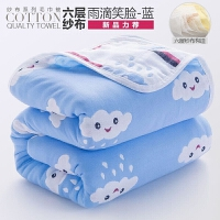 毛巾被纯棉单人双人六层纱布毛巾毯儿童婴儿夏季老式午睡毯空调被