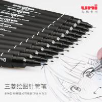 日本三菱针笔PIN防水针管笔200漫画设计草图笔描边绘图勾线笔防水型针管笔 美工绘图