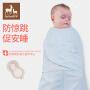 欧孕新生儿睡袋夏季薄款婴儿防惊跳襁褓纯棉空调房宝宝包巾0-3个月