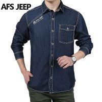AFS JEEP男士纯棉长袖衬衫 男牛仔衬衣战地吉普军装纯色衬衣8620