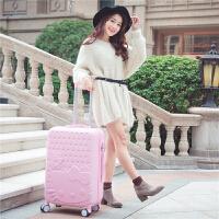 学生卡通子母箱硬托箱拉杆箱万向轮24寸可爱旅行箱行李箱女26寸22
