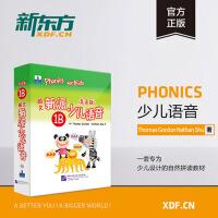 包邮 朗文新派少儿语音(美语版)1B(附1CD) 朗文语音 少儿英语儿语音 英语自然拼音教材