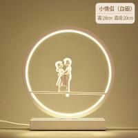 北欧风台灯卧室床头柜台灯创意家用简约现代浪漫结婚房抖音装饰灯