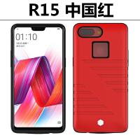 OPPOR15背夹充电宝 R11S冲带指纹oppo R15手机壳背夹电池 中国红 R15-【支持指纹】