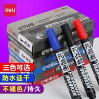 得力记号笔粗头油性马克笔学生用勾线笔物流光盘笔美术大头笔黑色6881