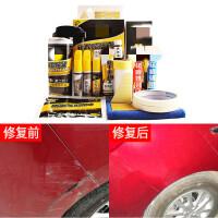 汽车补漆笔珍珠白色去划痕修复神器车辆油漆面点刮痕修补膏自喷漆