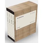 何云波围棋文集,青岛出版社,何云波9787555265603