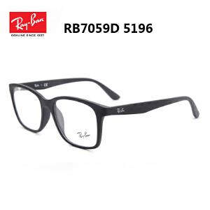 雷朋近视眼镜框架男女款近视眼镜架配眼镜成品近视眼镜潮RB7059