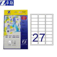 卓联ZL1827A镭射激光影印喷墨 A4电脑打印标签 63.5*32mm不干胶标贴打印纸 27格打印标签 10页
