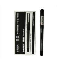学生文具 财务中性笔 11504 全针管 0.38mm 黑色12支/盒