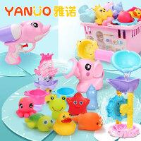 婴儿浴室宝宝洗澡玩具套装儿童男女孩花洒水壶1-2-3-6岁戏水玩具