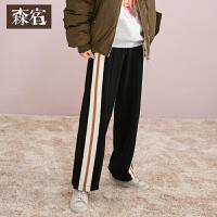 森宿Y秋装2018新款文艺侧边撞色针织休闲裤