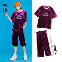 初语休闲套装女春装新款时尚运动风刺绣绒面T恤七分裤两件套