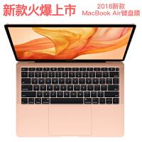 2018新款Apple/苹果 MacBook Air 13英寸触控ID透明TPU键盘膜air13.3 【2018新款r