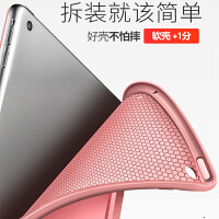 Apple iPad 平板电脑 苹果2018年新款9.7英寸保护套 MRJP2CH/A壳 2017&2018新iPad