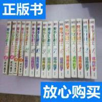 [二手旧书9成新]美少女战士(1-12)+(短篇集1、2)+(美少女战?