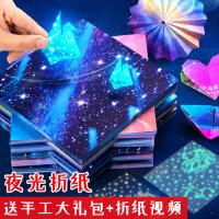折纸材料手工纸彩色折纸千纸鹤彩纸正方形成品模型手工纸儿童立体A4卡纸创意画画三角插幼儿园学生卡通剪纸