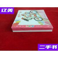 [二手旧书9成新]小袋鼠 小班上 全6册合售 /周兢等 南京师范大学?