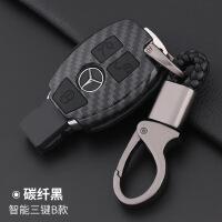 奔驰C级钥匙包 E B A G GLA GLC GLK CLS改装汽车钥匙壳套 锁匙扣