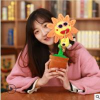 妖娆花太阳花抖音玩具毛绒会唱歌会跳舞吹萨克斯喇叭的向日葵礼物