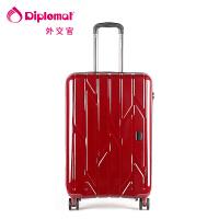 Diplomat 外交官 TC-158系列拉杆箱 登机箱 20/24/28寸 万向轮旅行箱