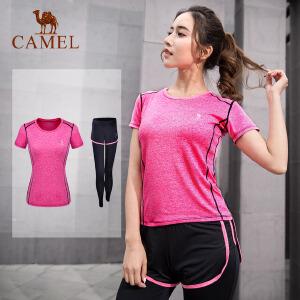 骆驼瑜伽服 健身服速干衣专业健身房晨跑步短袖运动套装女两件套