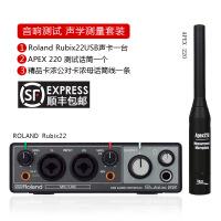 Rubix22声卡+APEX 220音响声场测试话筒声学测量套装 图片色