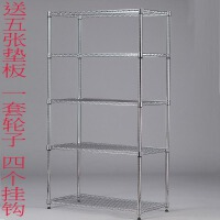 置物架落地层架五层厨房收纳架金属整理架杂物架不锈钢色储物架子