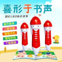 ?幼儿点读笔中英语能早教机0-3-6岁儿童玩具讲故事音乐学习机 图片色