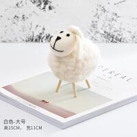 羊毛毡手工艺品客厅卧室装饰创意可爱毛绒小羊摆件莱克斯羊毛摆件