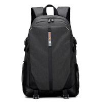 背包男双肩包商务男士电脑包时尚大高中学生书包休闲充电旅行