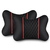 汽车头枕护颈枕一对车用枕头车载座椅颈枕车内靠枕腰靠抱枕四季品