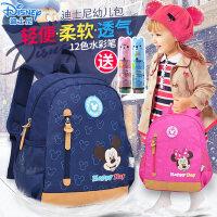 迪士尼儿童书包 幼儿园背包 男童女童卡通米奇小孩1-3-5岁宝宝双肩