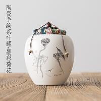 粗陶茶叶罐陶瓷大号 红茶普洱茶盒小号密封罐软木塞包装盒