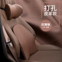 汽车头枕护颈枕靠枕车用座椅枕头记忆棉车载腰靠一对颈椎车内用品
