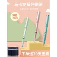 金豪马卡龙钢笔书法正姿练字钢笔学生用男女孩女士专用特细小学生初学者可替换墨水墨囊 黑色 0.38mm铱金钢笔