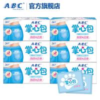 ABC掌心包清爽弱酸性私处护理卫生湿巾6盒 共156片