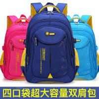 新款韩版儿童小孩小学生书包防水男女童1-3-4-6年级减负护脊儿童背包8-10-12岁防水耐磨休闲登山旅游双肩包大容量